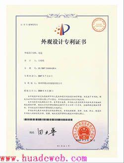 北京乐虎app手机版厂