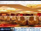 华德龙8国际手机版 尼龙印染毯 宴会厅