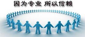 北京乐虎app手机版厂家